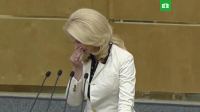 Голикова расплакалась во время последнего слова в Госдуме.Госдума, Кудрин, назначения и отставки.НТВ.Ru: новости, видео, программы телеканала НТВ
