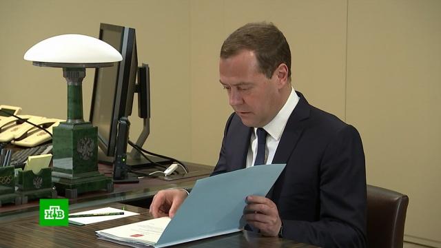 «Губернаторский призыв»: новые лица вкабмине РФ.Медведев, Путин, назначения и отставки, правительство РФ.НТВ.Ru: новости, видео, программы телеканала НТВ