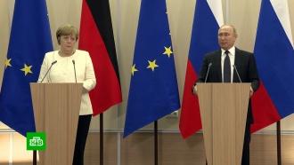Путин иМеркель обсудили «Северный поток— 2», Украину, Иран иСирию