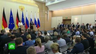 Путин назвал цель мешающего «Северному потоку — 2» Трампа