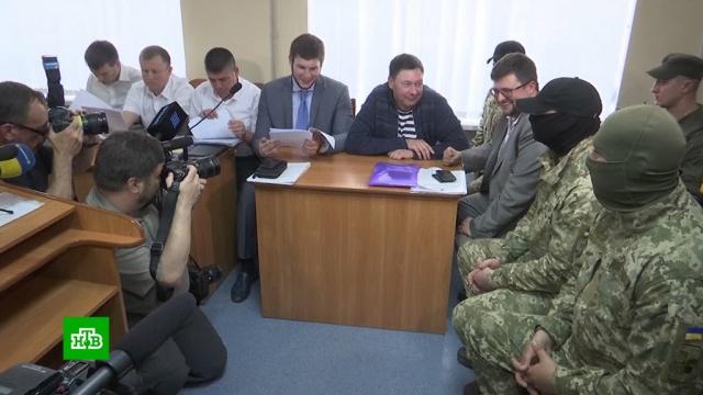 Суд вХерсоне арестовал журналиста Вышинского.Украина, журналистика, задержание.НТВ.Ru: новости, видео, программы телеканала НТВ