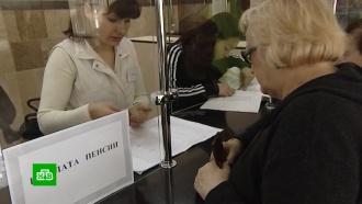 «Болезненная реформа»: эксперты спорят оповышении пенсионного возраста вРоссии