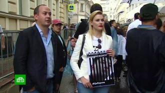 ВМоскве проходит митинг вподдержку задержанного на Украине журналиста Вышинского