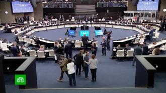 Еврокомиссия приняла меры для защиты от американских санкций против Ирана