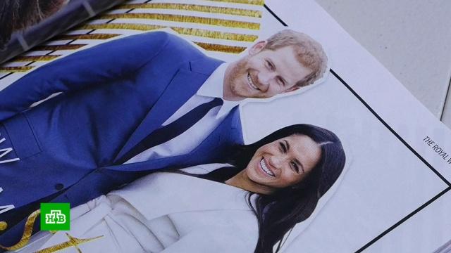 «Поющие» презервативы и супердорогое платье: в Британии все готово к свадьбе принца Гарри и Меган Маркл.браки и разводы, Великобритания, еда, монархи и августейшие особы, принц Гарри.НТВ.Ru: новости, видео, программы телеканала НТВ