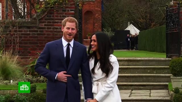 Тысячи британцев вышли на улицы в ожидании свадьбы принца Гарри и Меган Маркл.Великобритания, браки и разводы, монархи и августейшие особы, принц Гарри, торжества и праздники.НТВ.Ru: новости, видео, программы телеканала НТВ