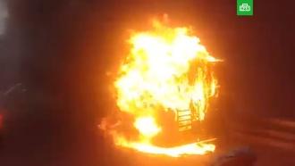 Автобус загорелся на МКАД