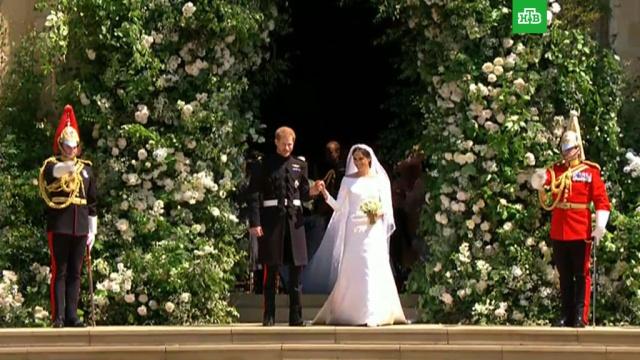 Принц Гарри иМеган Маркл официально стали мужем иженой.Великобритания, Елизавета II, браки и разводы, монархи и августейшие особы, принц Гарри, торжества и праздники.НТВ.Ru: новости, видео, программы телеканала НТВ