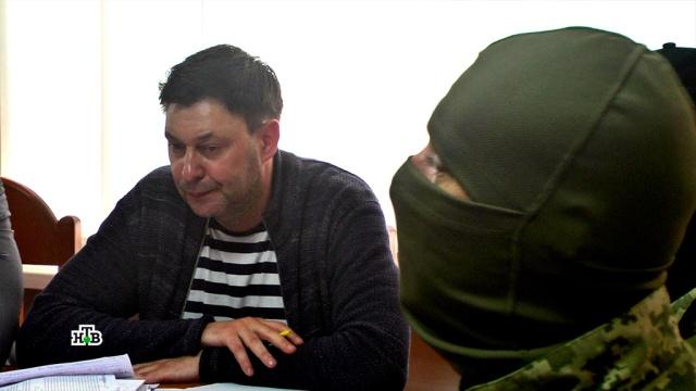«Свободолюбивые» западные СМИ умолчали об аресте Вышинского на Украине.журналистика, СМИ, Украина.НТВ.Ru: новости, видео, программы телеканала НТВ
