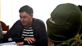 «Свободолюбивые» западные СМИ умолчали об аресте Вышинского на Украине