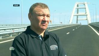 «Сто лет простоит»: Ротенберг гарантировал надежность Крымского моста. Эксклюзив НТВ