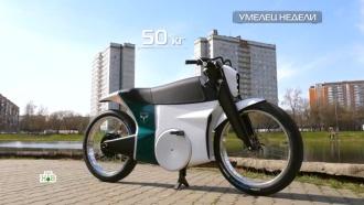 Московский дизайнер готовится запустить серийное производство компактных электробайков