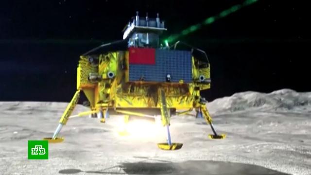 Китай запустил спутник на темную сторону Луны.Китай, Луна, космонавтика, космос, наука и открытия, спутники.НТВ.Ru: новости, видео, программы телеканала НТВ