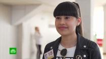 Участница шоу «Ты супер!» Диана Анкудинова выступит на «Детской Новой волне».НТВ.Ru: новости, видео, программы телеканала НТВ