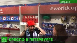 Звезда футбола Эрнан Креспо познакомился с петербургскими болельщиками