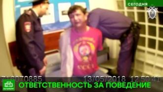 СК накажет авиадебошира с рейса Петербург — Караганда
