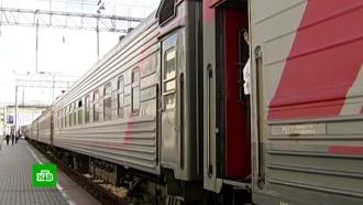 ВРЖД предложили создать черные списки железнодорожных дебоширов