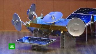 Российскую систему глобальной спутниковой связи ЭФИР развернут к2025году