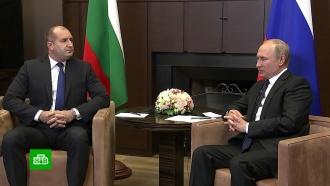 Президент Болгарии назвал цель визита вРоссию