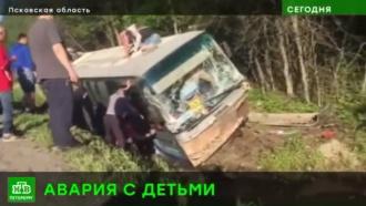 Псковская прокуратура проверит перевозчика ишколу после ДТП сэкскурсионным автобусом