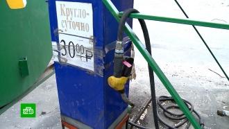 В России закрыли десятки АЗС после проверок качества топлива