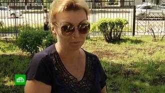 Собравшая деньги на свое лечение россиянка решила поделиться ими с больными детьми