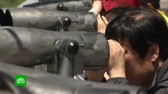 КНДР хочет превратить вшоу взрыв ядерного полигона «Пунгери»