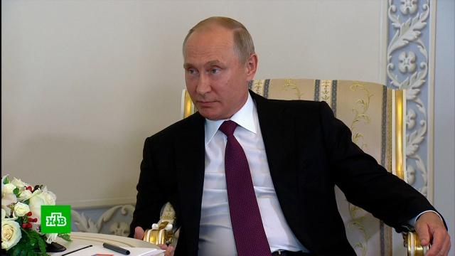 Путин обсудил сЛагард необходимость повышения эффективности МВФ.Китай, МВФ, ПМЭФ, Путин, экономика и бизнес.НТВ.Ru: новости, видео, программы телеканала НТВ