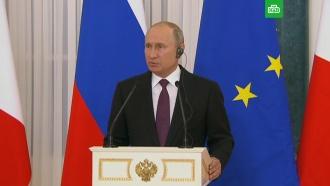 Путин прокомментировал доклад международного расследования окрушении MH17в Донбассе
