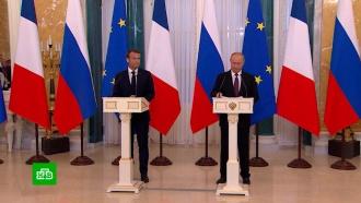 Путин, Макрон и Абэ обсудят на пленарном заседании ПМЭФ создание «экономики доверия»
