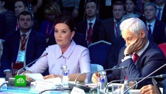 «Рост колоссальный»: на ПМЭФ представили рейтинг бизнес-привлекательности регионов