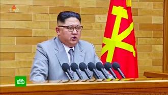 КНДР отреагировала на отмену Трампом встречи сКим Чен Ыном