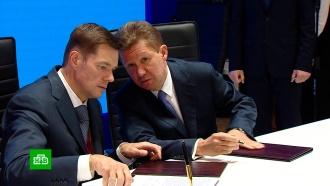 «Газпром» и «Роснефть» подписали на ПМЭФ-2018 десятки контрактов