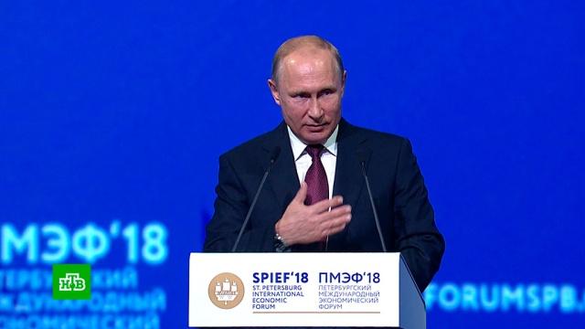 Путин сравнил антироссийские санкции сигрой вфутбол по правилам дзюдо.Иран, Путин, США, Трамп Дональд.НТВ.Ru: новости, видео, программы телеканала НТВ