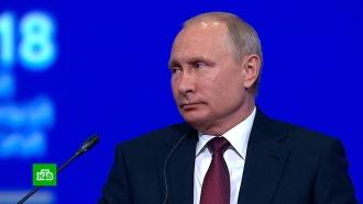 Путин предупредил об угрозе небывалого кризиса вмировой экономике