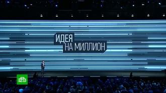 Поколение Z обсудило на Молодежном экономическом форуме будущее России и мира.молодежь, ПМЭФ, экономика и бизнес.НТВ.Ru: новости, видео, программы телеканала НТВ