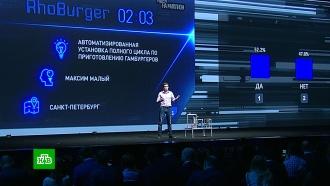 Поколение Z обсудило на Молодежном экономическом форуме будущее России имира