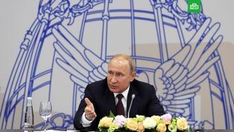 Путин осудил давление на Турцию из-за покупки С-400.ПВО, Путин, Турция, оружие.НТВ.Ru: новости, видео, программы телеканала НТВ
