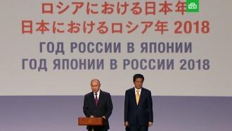 Путин иАбэ вБольшом театре дали старт перекрестному году России иЯпонии