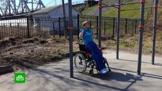 Жительница Архангельска добивается права посещать стадион на инвалидной коляске