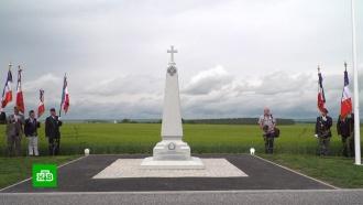 Во Франции появился памятник погибшим вПервой мировой русским воинам