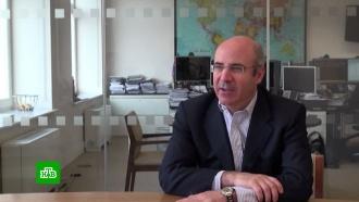 Финансист Уильям Браудер задержан вМадриде по запросу России