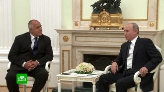 Путин провел переговоры с премьер-министром Болгарии