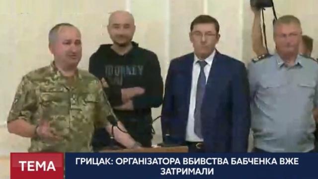 Бабченко появился перед журналистами ирассказал об инсценировке своего убийства.Украина, журналистика, расследование, убийства и покушения.НТВ.Ru: новости, видео, программы телеканала НТВ