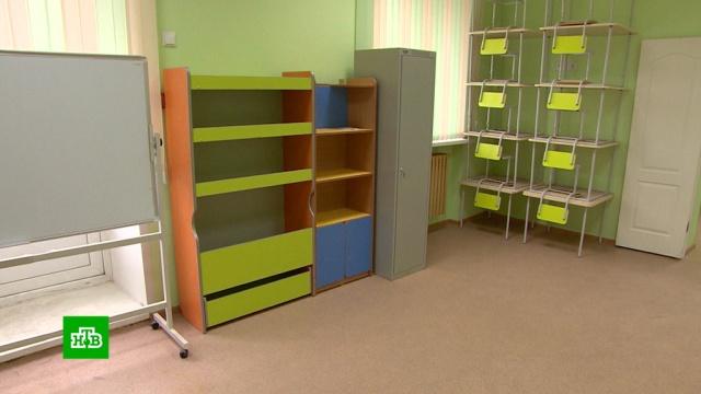 В Красноярске не могут открыть построенный три года назад детский сад.дети и подростки, детские сады, Красноярск.НТВ.Ru: новости, видео, программы телеканала НТВ