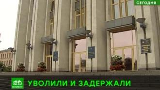 <nobr>Экс-главу</nobr> строительного комитета Ленобласти задержали по подозрению в&nbsp;коррупции