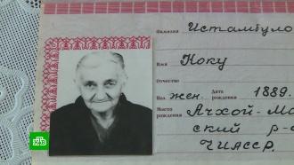 У старейшей женщины России 16 правнуков и 6 праправнучек