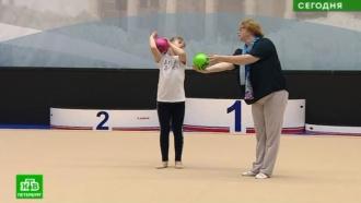 Петербургским гимнасткам с синдромом Дауна нужна помощь для участия в чемпионате мира