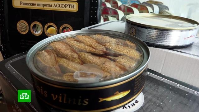 Производители рижских шпрот не могут наладить сбыт после закрытия доступа на российский рынок.Латвия, рыба и рыбоводство, экономика и бизнес.НТВ.Ru: новости, видео, программы телеканала НТВ