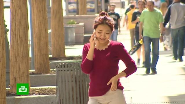 В России начинает работу виртуальный сотовый оператор Easy4.мобильная связь, технологии.НТВ.Ru: новости, видео, программы телеканала НТВ